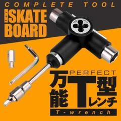 """Thumbnail of """"売れてる商品限定セール スケートボード 10機能のパーフェクトT型ツール"""""""