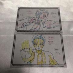 "Thumbnail of ""鬼滅の刃 ダイニング ポストカード"""
