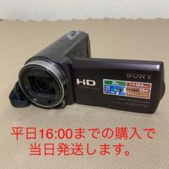 "Thumbnail of ""SONY ハンディカムシリーズ  HDR-CX430"""