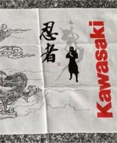 """Thumbnail of """"Kawasaki   ninja  手ぬぐい カワサキ 非売品"""""""