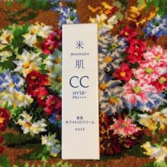 """Thumbnail of """"米肌(MAIHADA)   澄肌CCクリーム"""""""