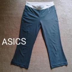 """Thumbnail of """"アシックス ASICS IXI スポーツウェア ヨガ フィットネス ジム ダンス"""""""
