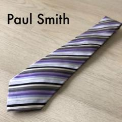 """Thumbnail of """"Paul Smith ポールスミス  ネクタイ ストライプ マルチ ハート"""""""