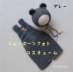 "Thumbnail of ""ニューボーンフォトコスチューム くま オーバーオール グレー"""