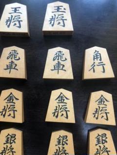"Thumbnail of ""将棋駒 源兵衛清安 山王作"""
