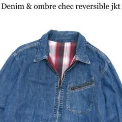 "Thumbnail of ""Denim&ombre check reversible vtg jacket"""
