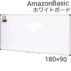 "Thumbnail of ""未使用★ AmazonBacic ホワイトボード 180×90cm"""
