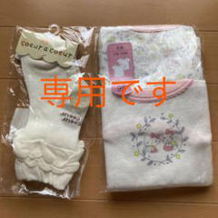 """Thumbnail of """"新品 クーラクール 肌着と靴下"""""""
