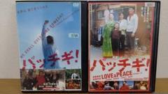 "Thumbnail of ""映画/ドラマ パッチギ パッチギ LOVE&PEACE DVD"""