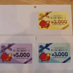 "Thumbnail of ""値下げ❗すかいらーく 株主優待カード 株主優待 10000円分"""