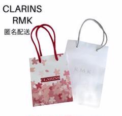 "Thumbnail of ""クラランス アールエムケー CLARINS RMK ショップ袋 紙袋 ショッパー"""