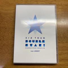 "Thumbnail of ""あんさんぶるスターズ!DREAM LIVE-3rd Tour\""Double …"""