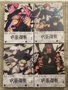 """Thumbnail of """"呪術廻戦 Blu-ray 1〜4巻 初回限定版"""""""