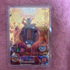 "Thumbnail of ""スーパードラゴンボールヒーローズBM1-038"""