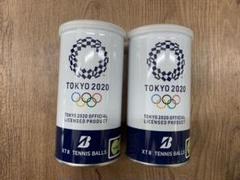 "Thumbnail of ""オリンピック公認ボール"""