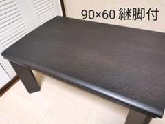 "Thumbnail of ""こたつ 継脚付"""