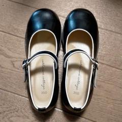 """Thumbnail of """"日本製 子供フォーマル靴 20cmアンマリー[やや幅広]TAK"""""""