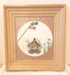 """Thumbnail of """"和紙人形 子供の日飾り 色紙 木製額付き 男の子"""""""