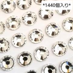 """Thumbnail of """"【ST101】ラインストーンクリスタルネイルガラスハンドメイド材料ビジュー"""""""