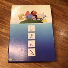 "Thumbnail of ""しまんちゅ 第2版 イリクンデ ボードゲーム ボドゲ ゲームマーケット ゲムマ"""