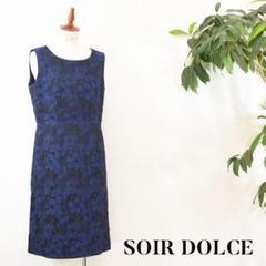 "Thumbnail of ""5Z0191 SOIR DOLCE ロング ワンピース ドレス ブルー"""