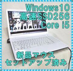 """Thumbnail of """"60在宅ワーク!初心者も安心★NECノートPC/Win10★ホワイト"""""""