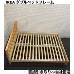 "Thumbnail of ""IKEA イケア ベッドフレーム TARVA  ダブル 宮付き"""