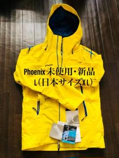 "Thumbnail of ""Phenix フェニックス 未使用 メンズ スキーウェア L/52 (日本XL)"""