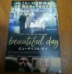 "Thumbnail of ""映画「ビューティフル・デイ」特別試写会ペア5/24東京・神楽座"""