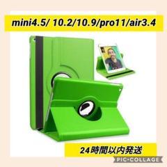 "Thumbnail of ""iPad10.2/10.9/pro11/mini/air4 ケース カバー"""