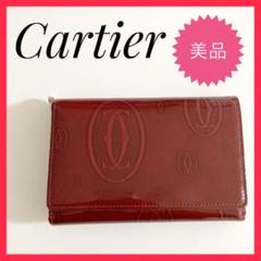 "Thumbnail of ""【美品】カルティエ Cartier ハッピーバースデー 二つ折り財布 ボルドー"""