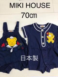 "Thumbnail of ""希少 ミキハウス ロンパース 70"""