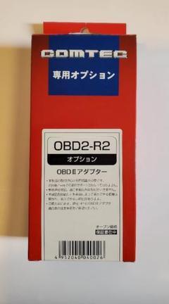 "Thumbnail of ""コムテック 専用オプション ODB2-R2"""