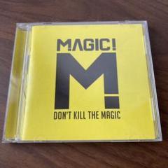 """Thumbnail of """"MAGIC! 「DON'T KILL THE MAGIC」"""""""