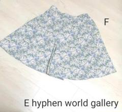 """Thumbnail of """"E hyphen world gallery 花柄 キュロット"""""""