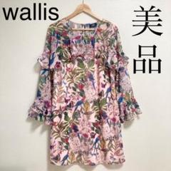 "Thumbnail of ""【美品】wallis ウォリス 花柄 ワンピース チュニック♪"""