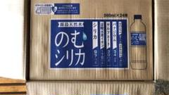 "Thumbnail of ""のむシリカ 500ml   24本入"""