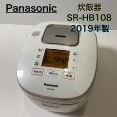 """Thumbnail of """"Panasonic 炊飯器 SR-HB108 パナソニック 白"""""""