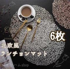 "Thumbnail of ""◇6枚 和モダン ランチョンマット 北欧風 ダリア インテリア コースター"""