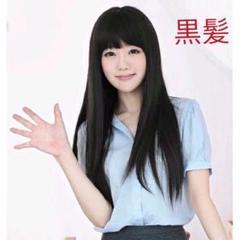 "Thumbnail of ""黒髪 ウィッグ ロングストレート 最終価格 かつら 安売り コメント不要"""