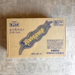 """Thumbnail of """"チェリオ BODYGUARD エナジードリンク 500ml 24缶 レッドブル"""""""