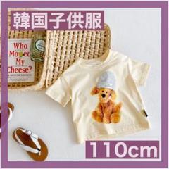 "Thumbnail of ""子供服  Tシャツ 動物 韓国 韓国子供服 かわいい 夏服 おしゃれ 半袖"""