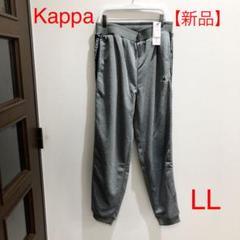 """Thumbnail of """"【新品】Kappa*トレーニングパンツ"""""""