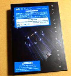 """Thumbnail of """"SiM「WHO SAYS WE CAN'T」Blu-ray 初回プレス限定盤"""""""
