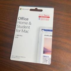"""Thumbnail of """"Office Home & student for Mac 2019 1台分"""""""