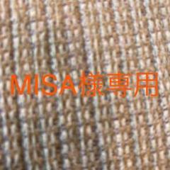 """Thumbnail of """"サキナ化粧品 MISA様専用"""""""