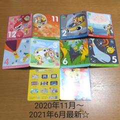 """Thumbnail of """"こどもちゃれんじ  DVD 新品未使用"""""""