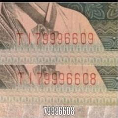 "Thumbnail of ""中国旧紙幣 2枚です。本物保証  値下げ不可"""