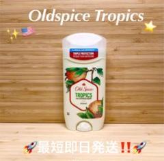 "Thumbnail of ""OldspiceTropics オールドスパイス トロピクス アルミニウムフリー"""