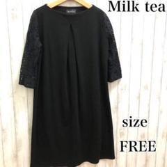 "Thumbnail of ""ミルクティー Milk tea マタニティ ワンピース フォーマル"""